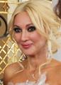 Лера Кудрявцева поделилась интимным снимком мужа