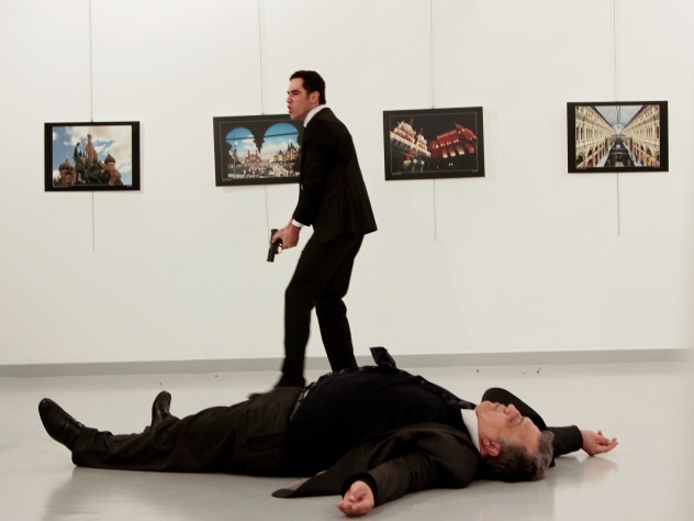 Убийцу посла Карлова похоронят набезымянном кладбище