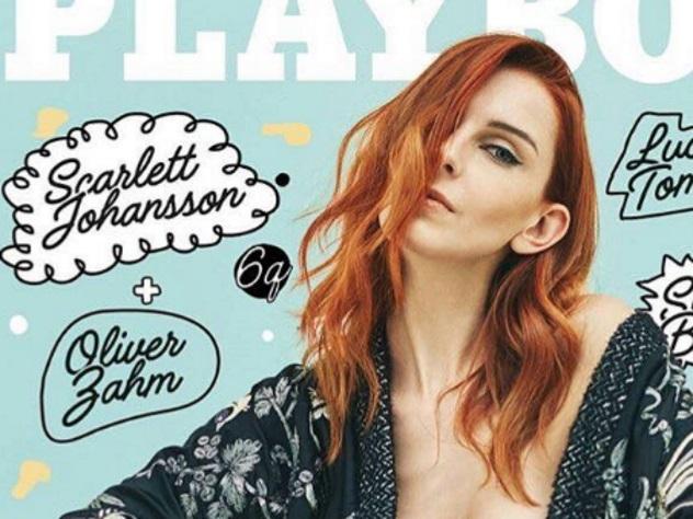 Модель изЛуганска украсила обложку итальянского Playboy