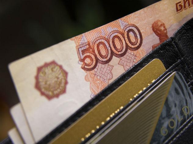 Российские банки могут вдвое снизить штрафы по кредитам