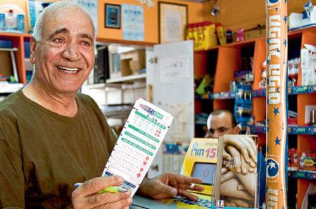 Вероятность выигрыша в израильской лотерее составляла один к четырём триллионам