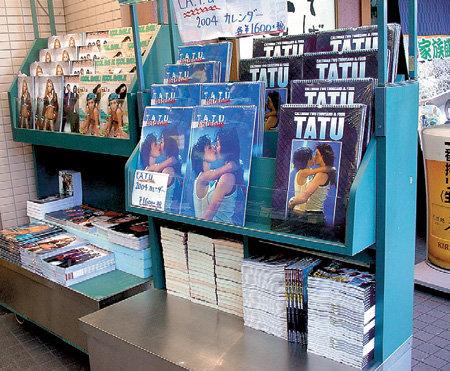 Диски с концертными выступлениями «t.A.T.u» когда-то красовались на полках в магазинах во всех странах мира