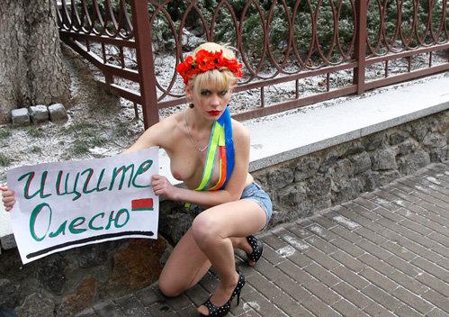 Праститутки украині