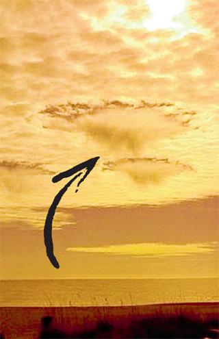 Эксклюзивные снимки «пробоин» в облаках, присланные из США