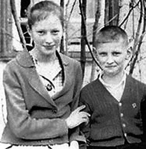 Алла и Женя были дружны с детства