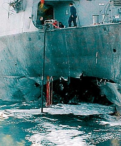 На эсминце «Cole» погибли 17 моряков