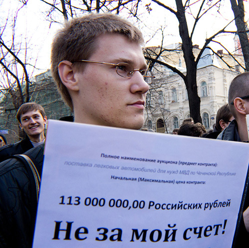 Нелепость появившихся в России лозунгов станет очевидна... (фото bender-008.livejournal.com)