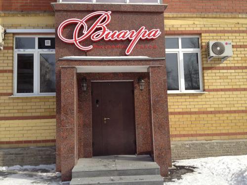 Последнее место работы убитой Елены: красавица мечтала о серьезной работе, ее увольнение стало ударом для директора салона «Виагра».