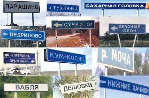 Недаром ТУРГЕНЕВ называл русский язык великим, могучим, правдивым и свободным