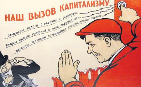 Советское правительство постоянно снижало налоговое бремя