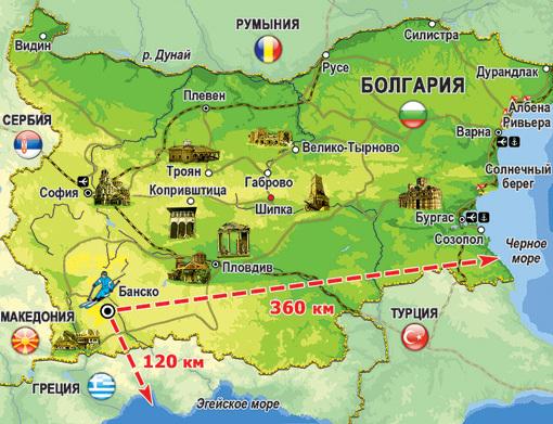 От владения ДОМОГАРОВА до Эгейского моря в три раза ближе, чем до Чёрного