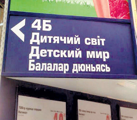 Фото Анастасии ЛЕОНОВОЙ/crimea.kp.ru