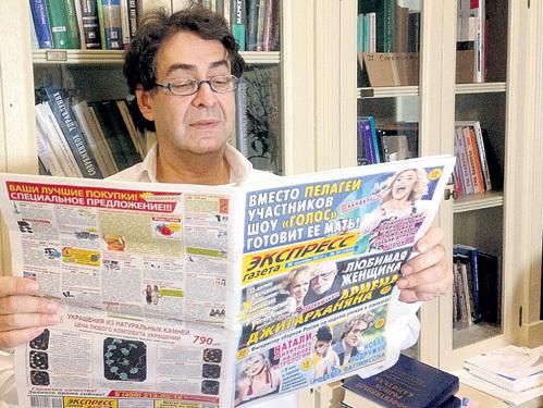 Финансист считает «Экспресс газету» очень ценной бумагой