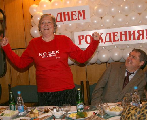 Римма  Маркова и Борис ВОЛЬНОВ
