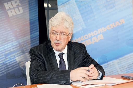 ПИВОВАРОВ хочет, чтобы богатствами России будет управлять мировое правительство