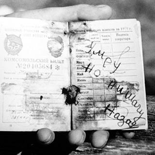 Русские умирают, но не сдаются. Фото: yaplakal.com