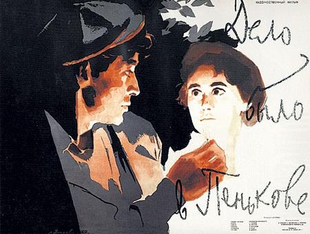 Картина Станислава РОСТОЦКОГО стала одним из лидеров проката 1958 года - тогда её посмотрело 30,5 млн. зрителей