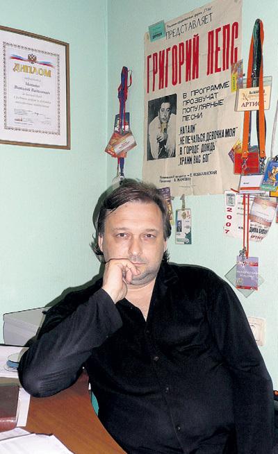 Известный продюсер МАНШИН ушёл из жизни при подозрительных обстоятельствах