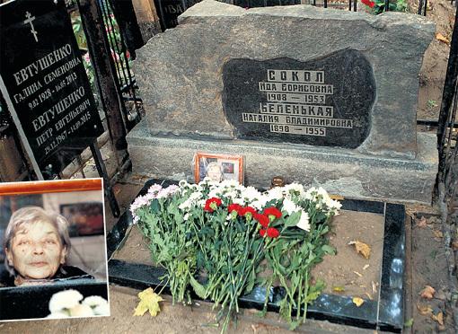 Петю похоронили на Ваганьковском кладбище рядом с матерью и бабушкой