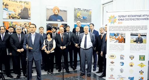 Организаторов Игр от лица всех российских парламентариев поблагодарил спикер Госдумы Сергей НАРЫШКИН