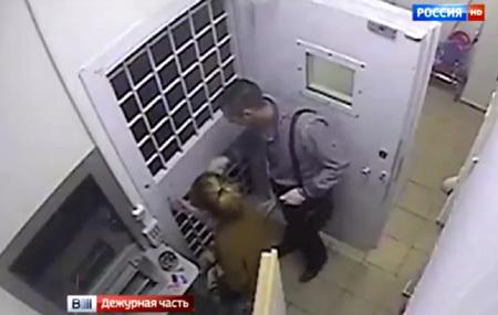 Кадр телеканала «Россия 1»