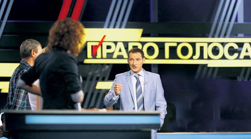 Фото с сайта Ctv.ru