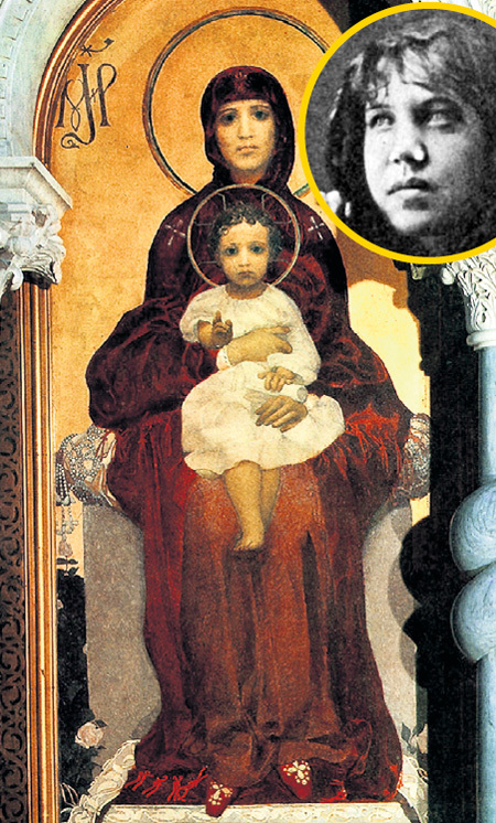 Эмилия ПРАХОВА (в круге), в которую Михаил был безнадёжно влюблён, стала прообразом «Богоматери с младенцем» (1884 - 1885). Те, кто знал эту женщину, возмущались, не желая молиться «на Милку»