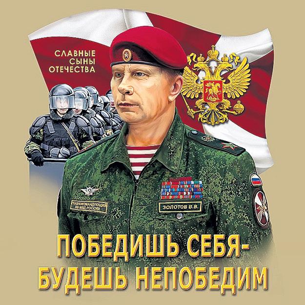 Фото с сайта voenpro.ru