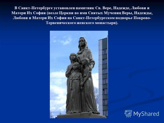 Фото с сайта myshared.ru