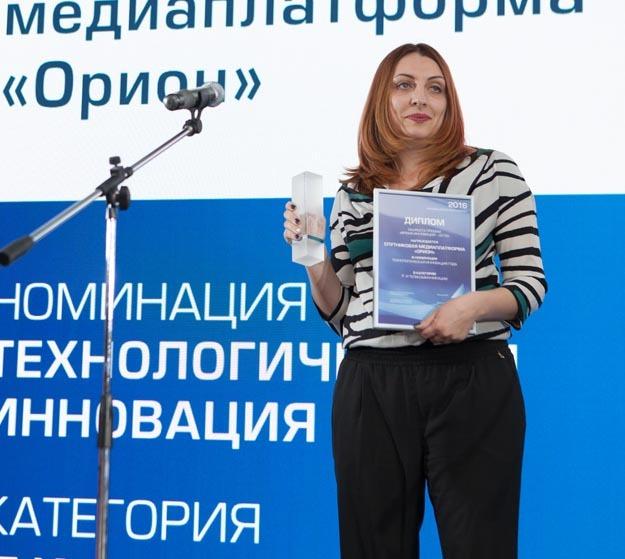 Елена Ячменникова, Группа компаний