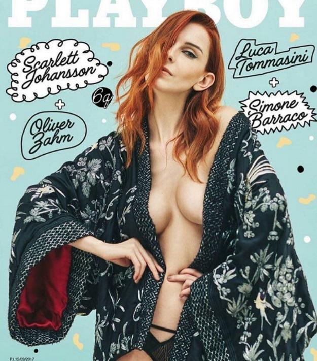 Украинская модель, уроженка Луганска Радкевич, угодила наобложку Playboy