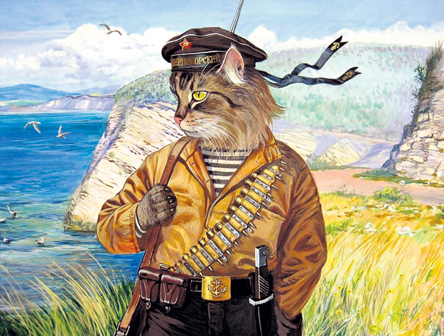 «Военный моряк, душа в полоску (талисман морской бригады)»