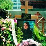 НА ВАГАНЬКОВСКОМ: здесь похоронили Надю Жечкову