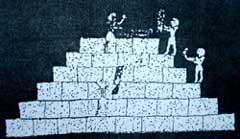 4. Так стенка за стенкой - и &#034чудо света&#034 готово