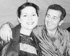 Диас и Мартинская