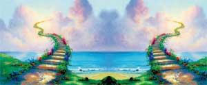 ДОРОГА В РАЙ: уходит в небеса