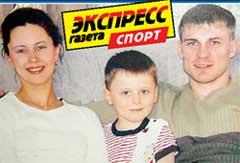 ЛЕНА, СТАСИК И ВИТАЛИЙ: наконец-то вся семья в сборе!