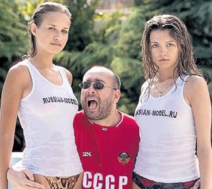 Сводник Петр ЛИСТЕРМАН гордится тем, что в любой момент может доставить скучающим олигархам свеженьких девушек из российской глубинки. С приходом кризиса его товар подешевел, зато спрос на него вырос