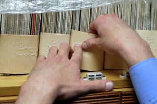 Коллекция пластинок