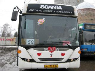 Свадебный автобус...