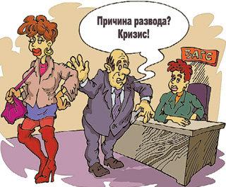Рис. Михаила ЖИЛКИНА