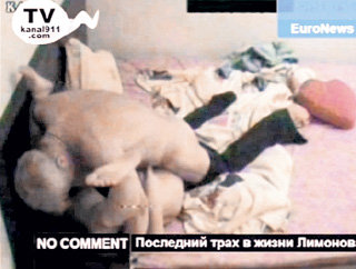 шендерович попал в секс скандал