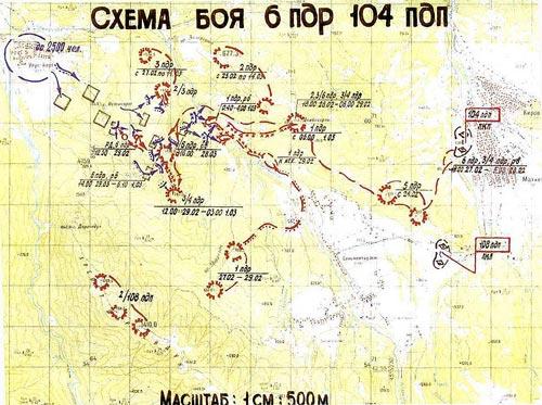 Схема расположения 104-го полка и движения банды Хаттаба. Источник: gubernia.pskovregion.org