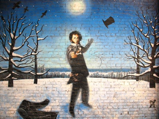 Граффити на тему дуэли Пушкина. Автор фото: V. Vizu