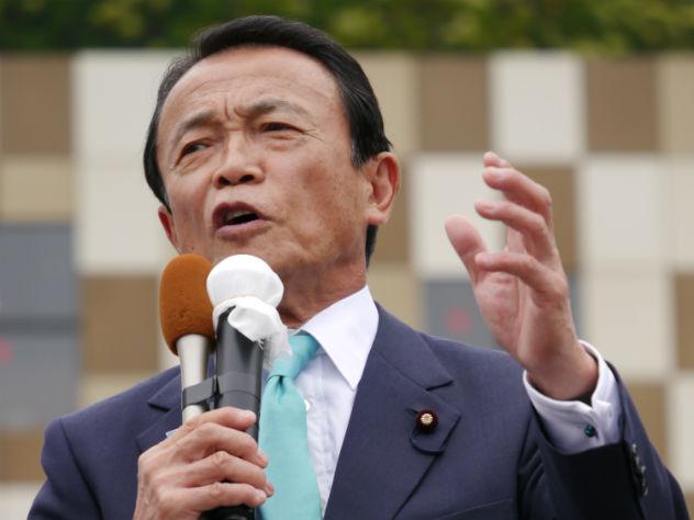 Вице-премьер Японии неисключил верность мотивов Гитлера