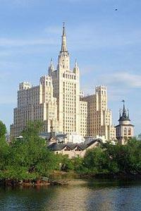 Дом на Кудринской площади. wikimedia