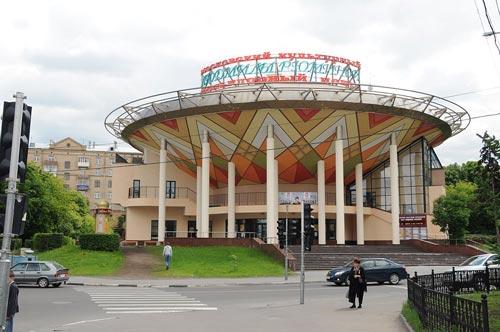 Здание Московского культурного фольклорного центра под руководством Людмилы Рюминой. wikipedia