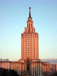 Гостиница «Ленинградская». wikimedia