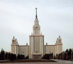 Главное здание МГУ. wikimedia