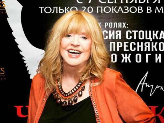 68-летняя Алла Пугачева явилась втеатр Луны вкокетливом образе